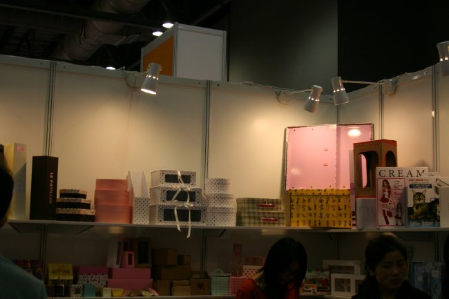 Hong Kong International Printing and Packaging Fair - 2014