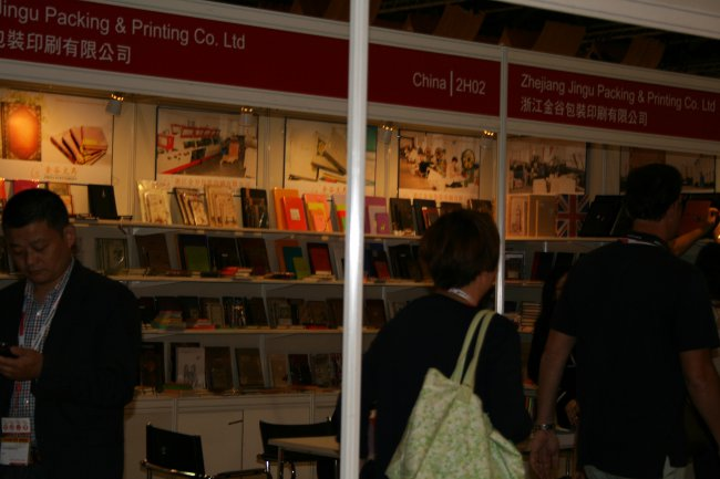 Gifts & Premiums Fair Hong Kong 2014